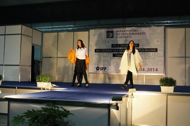 Триумф за младите таланти от ПГТМД на VI-та панорама на професионалното образование
